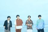 マカロニえんぴつ=『テレビ朝日ドリームフェスティバル2021』9月25日出演