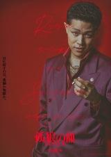 上林組の組長・上林(鈴木亮平)=映画『孤狼の血』(8月20日公開) (C)2021「孤狼の血 LEVEL2」製作委員会