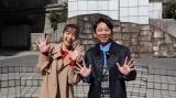 『有吉の壁』が『24時間テレビ』深夜帯で3時間SP(C)日本テレビ