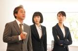 『ハコヅメ〜たたかう!交番女子〜』第4話に出演するムロツヨシ、永野芽郁、山田裕貴 (C)日本テレビ