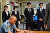 『ハコヅメ〜たたかう!交番女子〜』第4話場面カット(C)日本テレビ