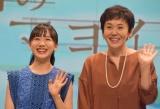 (左から)芦田愛菜、大竹しのぶ (C)ORICON NewS inc.