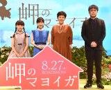 (左から)粟野咲莉、芦田愛菜、大竹しのぶ、川面真也監督 (C)ORICON NewS inc.
