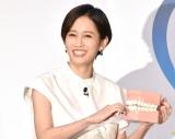 普段の歯磨きを実演する前田敦子 (C)ORICON NewS inc.