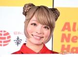 『幸楽苑』新CM&新役職発表会に出席したきゃりーぱみゅぱみゅ(C)ORICON NewS inc.