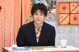 『ぐるぐるナインティナイン2時間SP』に出演する中川大志 (C)日本テレビ