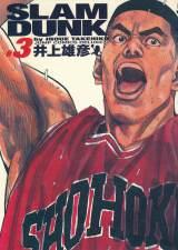 『スラムダンク』完全版コミック第3巻