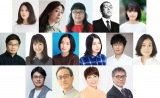ドラマ『お耳に合いましたら。』追加キャストが発表(C)テレビ東京