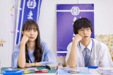 ドラマ『お耳に合いましたら。』第4話カット(C)テレビ東京