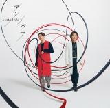 KinKi Kids「アン/ペア」(ジャニーズ エンタテイメント/7月21日発売)