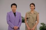 『アナザースカイ』8月9月のクールMCに佐藤晴美が決定 (C)日本テレビ
