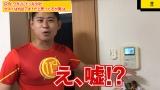 YouTubeチャンネル『ワタリ119STUDIO』の模様