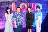 K-POP大好き芸能人が次世代K-POPボーイズグループ発掘オーディション『LOUD』を徹底紹介