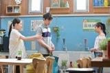 『おかえりモネ』第56回より(C)NHK