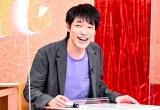『それSnow Manにやらせて下さい』に出演する麒麟・川島明 (C)TBS