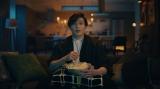 新田真剣佑が出演する『dTV』のWebCMが公開