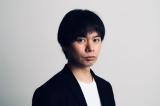園田新監督