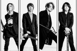 『B'z presents UNITE #01』横浜公演でB'zと共演するGLAY