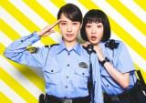 『ハコヅメ〜たたかう!交番女子〜』8月4日、11日は特別編を放送 (C)日本テレビ