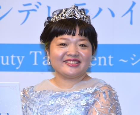 『「シンデレラハイフ」Beauty Talk Event〜シンデレラへの道〜』にゲストとして参加したおかずクラブ・オカリナ (C)ORICON NewS inc.