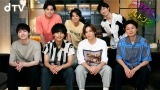 Kis-My-Ft2 10周年記念特別番組『キスマイタイムトンネル』 が10日から配信決定 (C)dtv