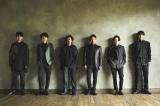 V6、アルバム『STEP』の詳細発表 KOHH&堀込高樹ら楽曲提供、岡田准一が新アー写手掛ける