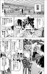 描き下ろし漫画  (c)堀越耕平/集英社