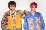 初のミニアルバム『GENESIS』を9月15日に発売するEXIT