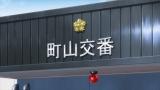 『ハコヅメ〜交番女子の逆襲〜』の場面カット