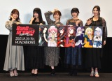 見どころを熱弁した(左から)伊藤美来、相羽あいな、愛美、進藤あまね、Raychell (C)ORICON NewS inc.