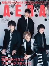 Official髭男dismが、雑誌『AERA』の表紙に登場