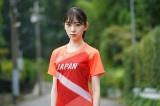 第7話のヒロイン役で堀未央奈がゲスト出演(C)「妄想ごはん」製作委員会