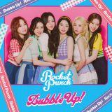 Rocket Punch日本デビューアルバム『Bubble Up!』初回限定盤A(C)2021 YOSHIMOTO MUSIC CO.LTD.