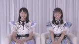8月10日(火)午後8時〜瀧野由美子・今村美月(STU48)