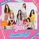 Rocket Punch日本デビューアルバム『Bubble Up!』初回限定盤B(C)2021 YOSHIMOTO MUSIC CO.LTD.