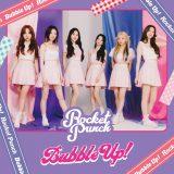 Rocket Punch日本デビューアルバム『Bubble Up!』通常盤(C)2021 YOSHIMOTO MUSIC CO.LTD.