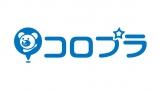 任天堂、コロプラと特許権侵害訴訟の和解が成立