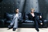 リズムゲーム『ブラックスター -Theater Starless-』で歌を担当する藤田 玲と小林太郎