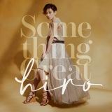hiro名義では15年ぶりとなる新曲「Something Great」ジャケット