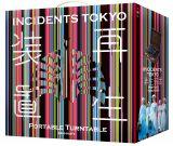 CROSLEY社トランク型ポータブル・アナログプレイヤー東京事変『再生装置』外装箱サンプル画像