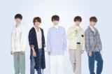 HiHi Jets=8月20日放送『ミュージックステーション SUMMER FES』出演