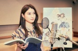 AI・シオン役の土屋太鳳=アニメーション映画『アイの歌声を聴かせて』10月29日公開 (C)吉浦康裕・BNArts/アイ歌製作委員会
