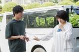 『ボクの殺意が恋をした』第5話から出演する松本穂香 (C)ytv