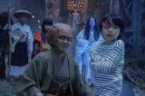 8月8日は妖怪の日 本編映像解禁
