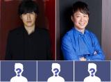 関ジャムスペシャルバンド=9月26日の『関ジャムFES』に出演