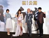 (左から)佐倉綾音、三森すずこ、佐久間大介、杉田智和 (C)ORICON NewS inc.