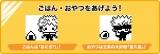 呪術廻戦×たまごっち『じゅじゅつっち』より「ごはん おやつをあげよう」(C)芥見下々/集英社・呪術廻戦製作委員会(C)BANDAI