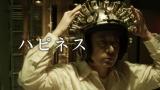SABU監督×永瀬正敏、日本初配信