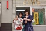 『ハコヅメ〜たたかう!交番女子〜』第5話にヴァンゆんが登場 (C)日本テレビ