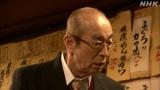 『プロフェッショナル仕事の流儀』より(C)NHK